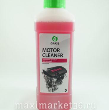 GRASS Сред-во для мытья двигателя. 1л Motor Cleaner 116100