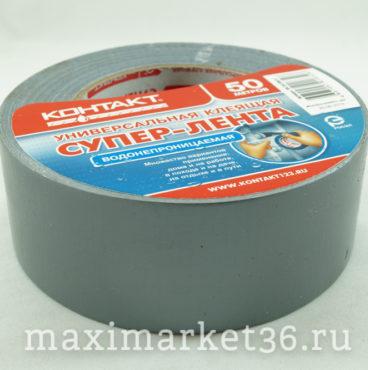 Лента-супер клеящая (скотч) универсальная КОНТАКТ 50м серая