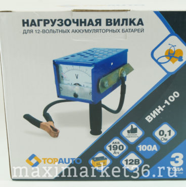 Нагрузочная вилка-Тестер ВИН-100