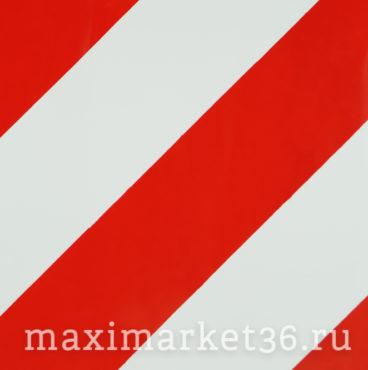 Наклейка НЕГАБАРИТНЫЙ ГРУЗ 40х40 бумаж.(красно-белые полосы)самоклей. ПАРА