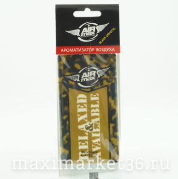 Освежитель воздуха-ароматизатор AIR max бумажный (ёлка) 5 запахов