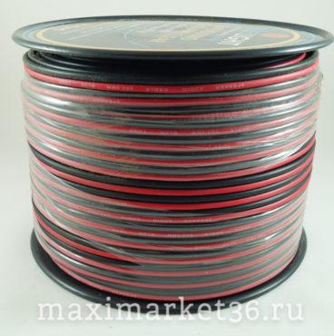 Провод двужильный медный 2,5 в изоляции 100 метров (красно-чёрный)