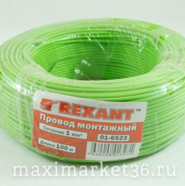 Провод одножильный медный 1,0мм (100 метров бухта) зелёный REXANT