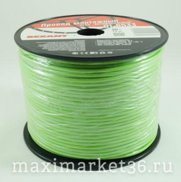 Провод одножильный медный 1,5мм (100 метров бухта) зелёный REXANT