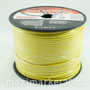 Провод одножильный медный 1,5мм (100 метров бухта) жёлтый REXANT