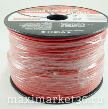 Провод одножильный медный 2,5мм (100 метров бухта) красный REXANT