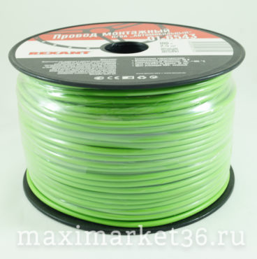 Провод одножильный медный 2,5мм (100 метров бухта) зелёный REXANT