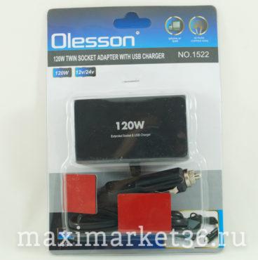 Разветвитель прикуривателя 1522 2 гнезда + 1 USB Olesson чёрный