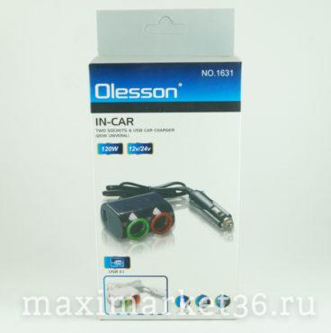 Разветвитель прикуривателя 1631 2 гнезда + 1 USB Olesson чёрный