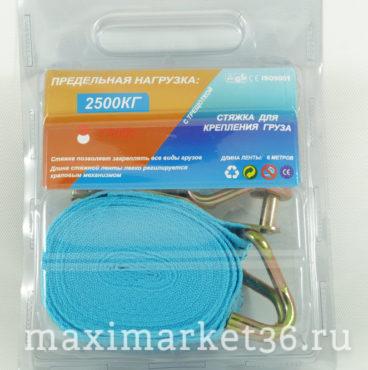 Стяжка для груза 6м (в блистере) синяя РОСТ