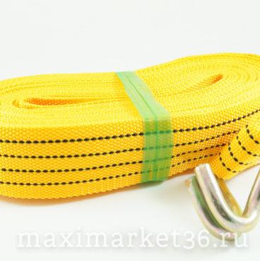 Стяжка груза 10 метров (жёлтые) (20) РОСТ