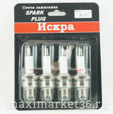 Свечи NEW Искра Блистер Д-11 (2-х контактные)