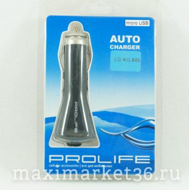 АЗУ(со штеккера прикур.на micro USB) 079 micro USB KG800 чёрный PROLIFE 6536