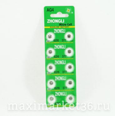 Батарейка LR626 1.5V 377А AG4 ZHONGLI