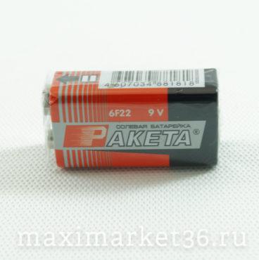 Батарейка Ракета КРОНА 6F22 9V солевая