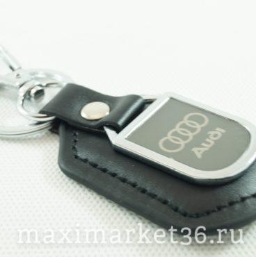 Брелок на ключ кожаный с металлич вставкой логотипа авто AUDI