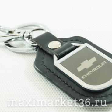 Брелок на ключ кожаный с металлич вставкой логотипа авто CHEVROLET