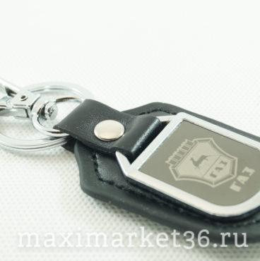 Брелок на ключ кожаный с металлич вставкой логотипа авто GAZ