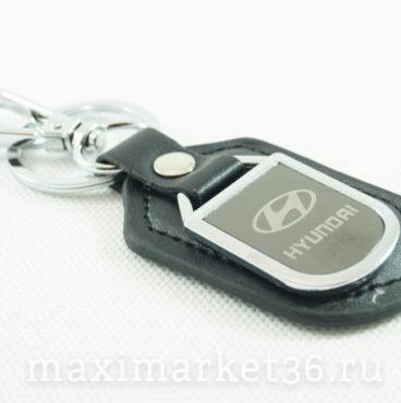 Брелок на ключ кожаный с металлич вставкой логотипа авто HYUNDAI