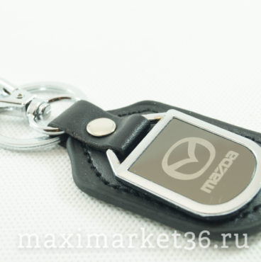 Брелок на ключ кожаный с металлич вставкой логотипа авто MAZDA