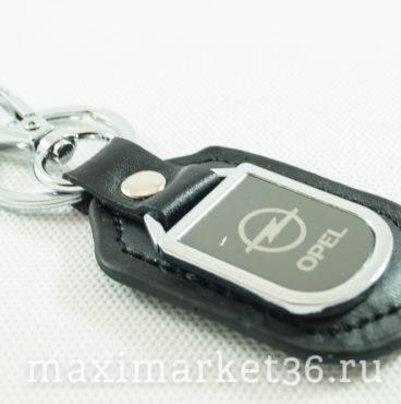 Брелок на ключ кожаный с металлич вставкой логотипа авто OPEL