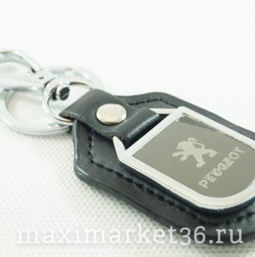 Брелок на ключ кожаный с металлич вставкой логотипа авто PEUGEOT