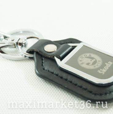 Брелок на ключ кожаный с металлич вставкой логотипа авто SHKODA