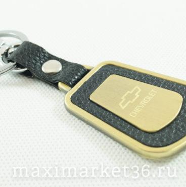 Брелок на ключ металлический с кожаной вставкой и логотипом авто CHEVROLET
