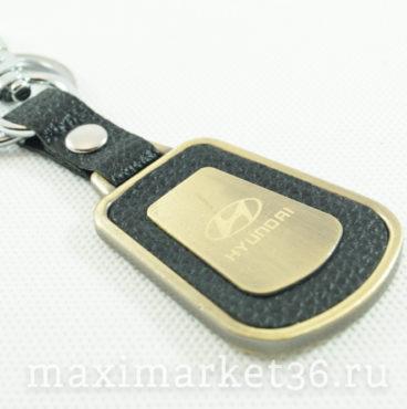 Брелок на ключ металлический с кожаной вставкой и логотипом авто HYUNDAI