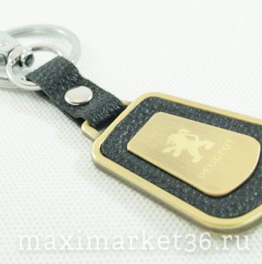 Брелок на ключ металлический с кожаной вставкой и логотипом авто PEUGEOT