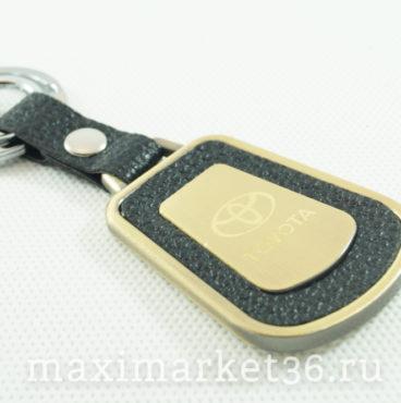 Брелок на ключ металлический с кожаной вставкой и логотипом авто TOYOTA