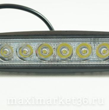 Ходовые огни прямоугольные 20х4 6 SMD 18W чёрный корпус (1шт)