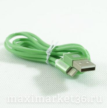 Кабель для IPHONE 5 Z5 в металлич.оплётке(068,7619зелён;069,7466фиолет;070,7145чёрн) REMAX