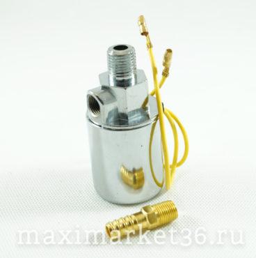 Клапан электрический для сигнала ST-5002 1224V