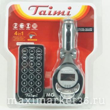 Модулятор FMMP3USBCD с пультом 017 TAIMIсеребро ( SDHC,USB) 8410