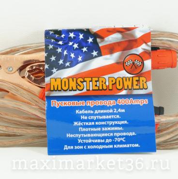 Провода прикуривателя 400АMonster Power2,4м в сумке в силикон проводе