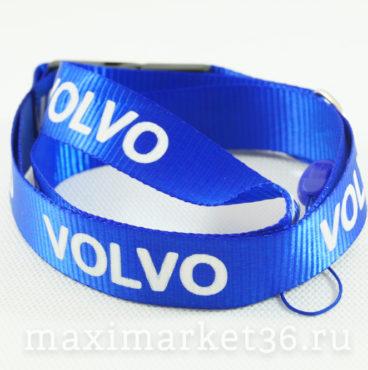 Шнурок-держатель на шею VOLVO