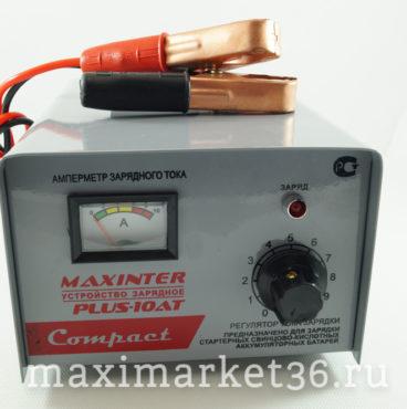 Зарядное устройство Plus 10A MAXINTER
