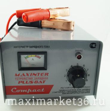 Зарядное устройство Plus 8A MAXINTER