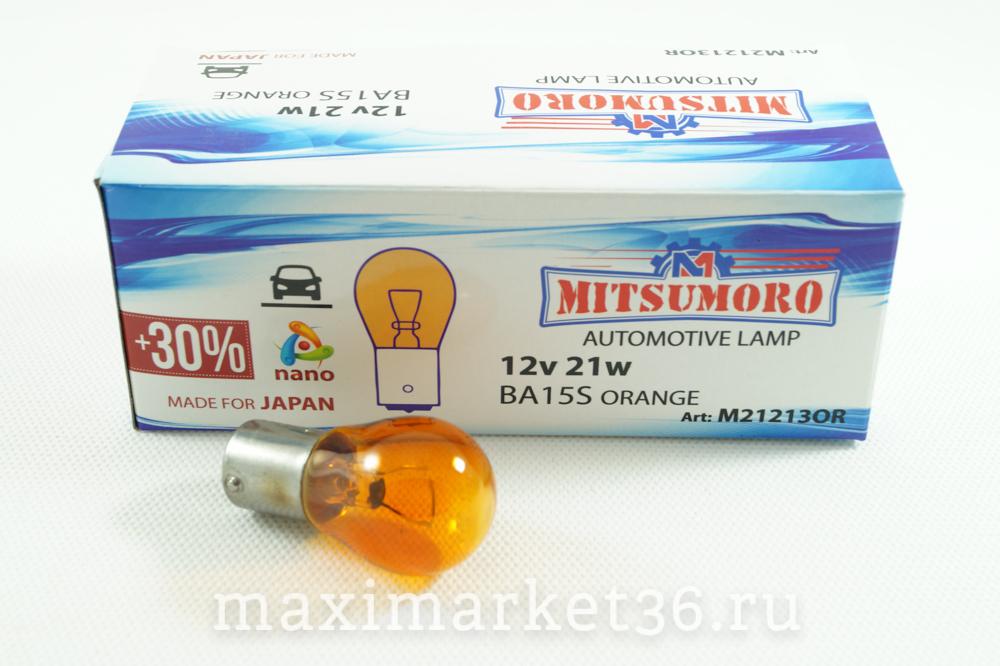 Автолампа P21W (BA15s - одноконтактная) желтая 12V YAMAHATO 21213 OR