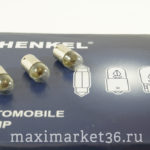 Автолампа T4W (BA9s - габарит) 12V 100 HENKEL цокольная
