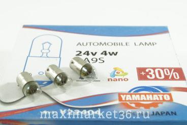 Автолампа T4W (BA9s - габарит) 24V 100 YAMAHATO