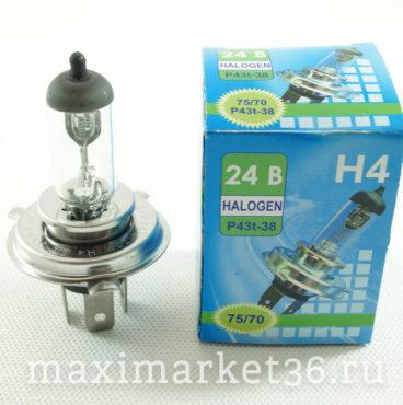 Автолампы H4 (24 -70) Брест(БЕЛСВЕТ) АКГ 24-75+70-1