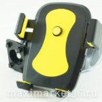Держатель телефона на присоске в чёрной коробке MOBILE 089 чёрн 02PR 0179,090 02PR красн0186 DT-012