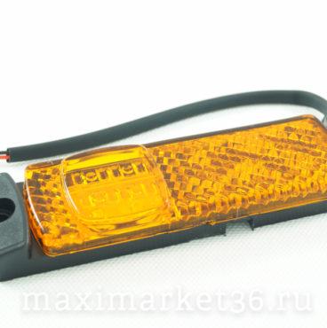 Фонарь маркерный универсальный 81.3731-00 ЖЁЛТЫЙ DA-01757 71054