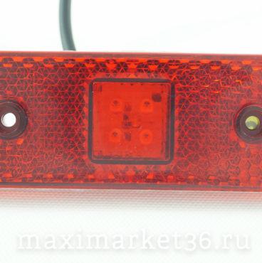Фонарь маркерный универсальный 90.3731-02 КРАСНЫЙ DA-01764 71061