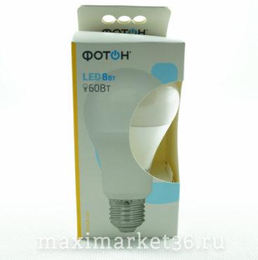 Лампа LED (диодная) A ФОТОН 8 Вт 220В E27 3000К тёплый свет