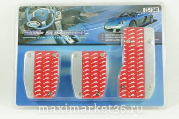 Накладки на педали декоративные №1040 красные компл-т из 3-х