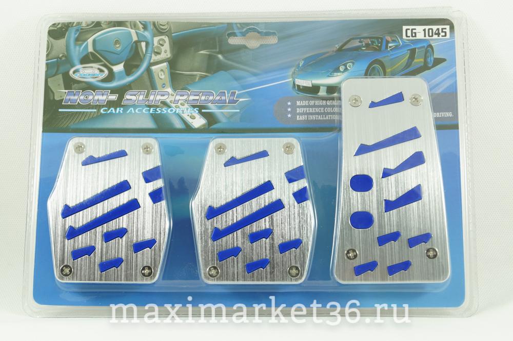 Накладки на педали декоративные №1045 синие компл-т из 3-х