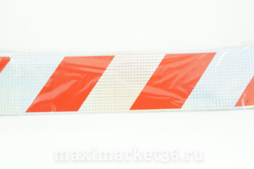 Наклейка НЕГАБАРИТНЫЙ ГРУЗ 10х50 бумаж.(красно-белые полосы)голографическая самоклей. ПАРА